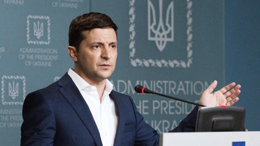 В соцсетях обсуждают инцидент с Зеленским и Полтораком