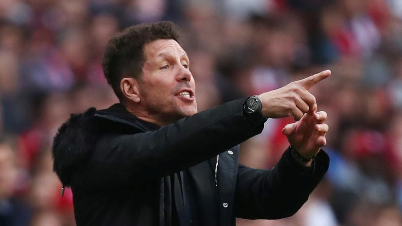 Главный тренер «Атлетико» Симеоне заявил, что хотел бы поработать с Месси