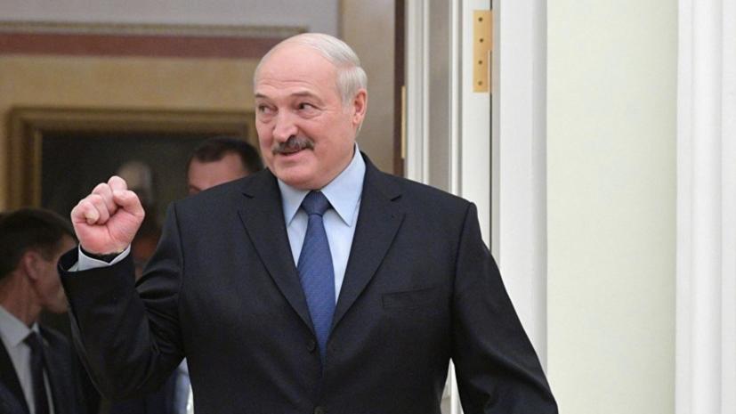 Лукашенко подписал закон об амнистии