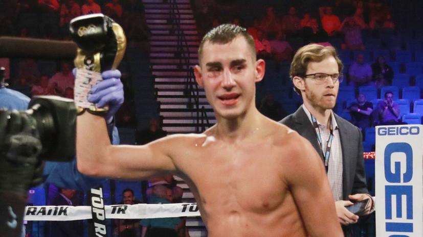Боксёру Дадашеву проводят трепанацию черепа после боя с Матиасом