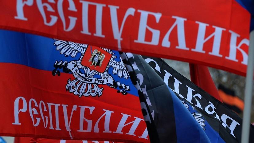 В ДНР издали приказ о прекращении огня с 21 июля