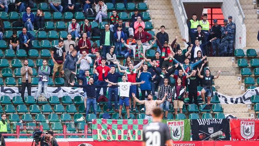 «Рубин» опроверг слухи о переносе матча с «Ахматом» в Нижний Новгород