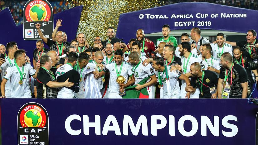 Нурмагомедов поздравил сборную Алжира по футболу с завоеванием Кубка Африки