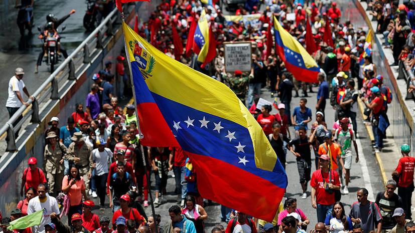 «Удобный момент для проверки на прочность»: почему США продолжают настаивать на отстранении Мадуро от власти