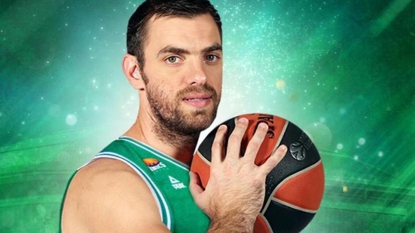 УНИКС подписал баскетболиста сборной Греции