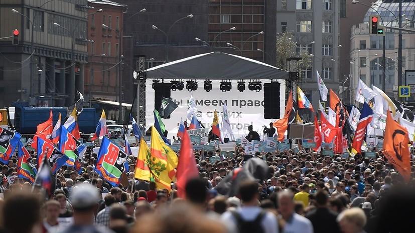 МВД назвало число участников митинга в Москве