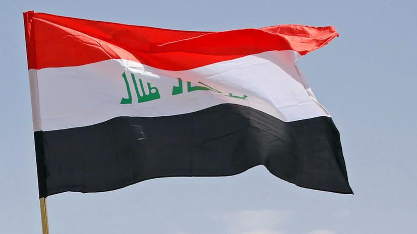 В Ираке задержали подозреваемых в убийстве турецкого дипломата