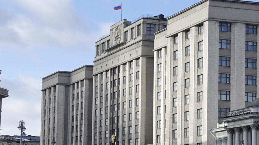 Депутат Госдумы предложила меры для защиты женщин от домашнего насилия