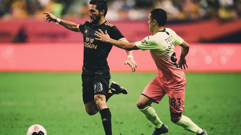 «Манчестер Сити» проиграл «Вулверхэмптону» в матче PL Asia Trophy