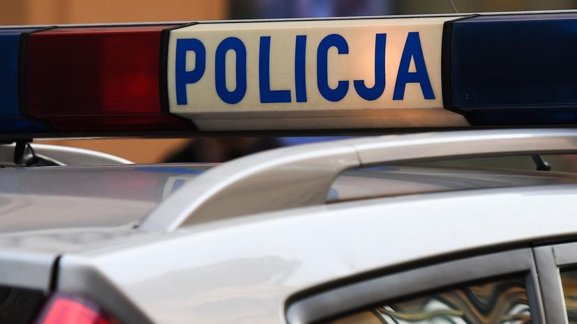 В Польше обнаружили тело пропавшего пятилетнего россиянина