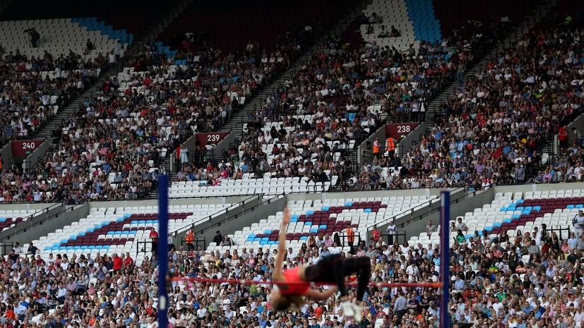 Легкоатлетка Халикова завоевала серебро молодёжного ЧЕ в прыжках в высоту