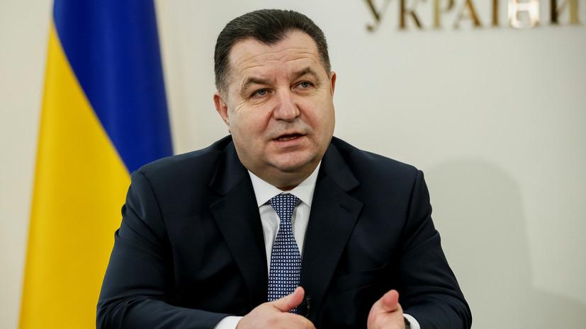 Журналист рассказал о реакции Полторака на инцидент с Зеленским