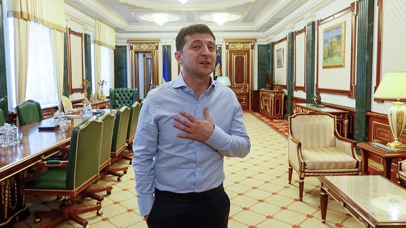«Циничные технологии»: как Зеленский выполняет свои предвыборные обещания