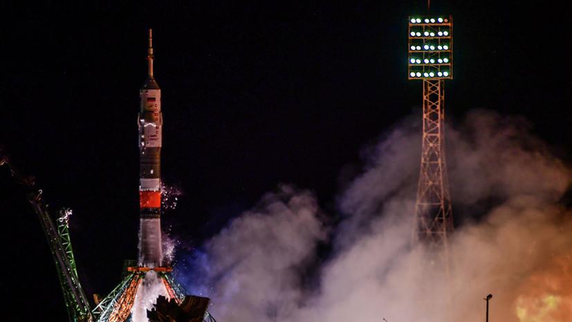 «Союз МС-13» успешно выведен на орбиту