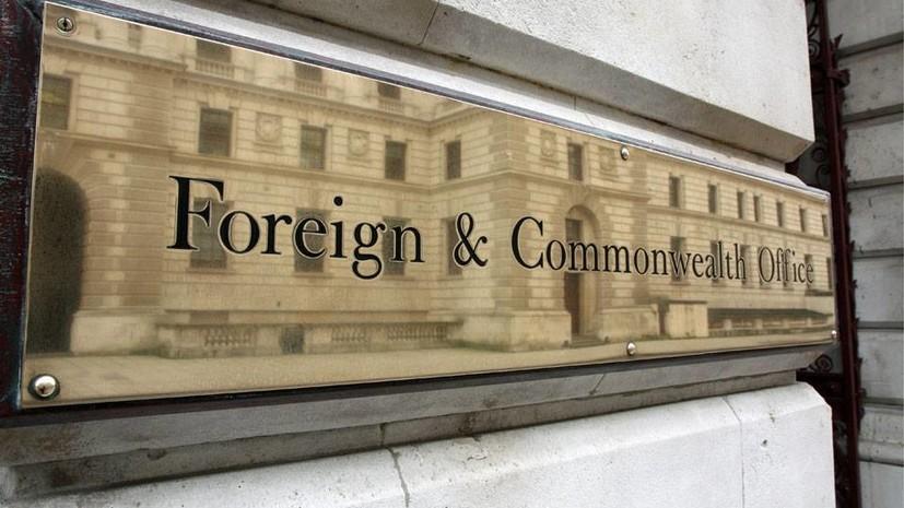 Иранского дипломата вызвали в МИД Британии