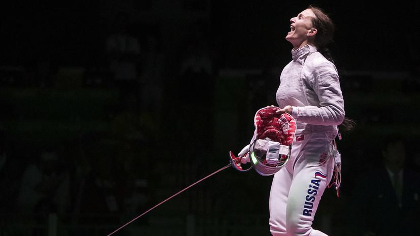 Саблистка Великая завоевала серебро ЧМ по фехтованию