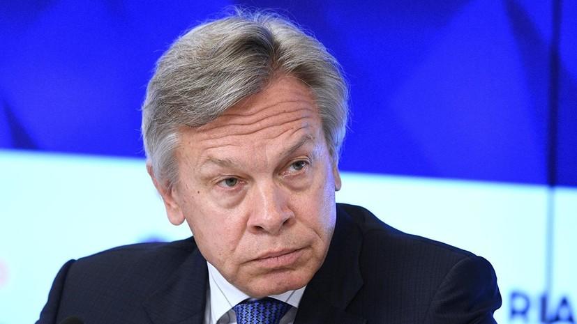 Пушков оценил высказывание Омеляна по ситуации с указом Зеленского