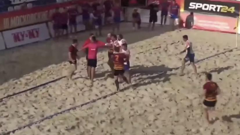 На ЧР по пляжному регби произошла массовая драка