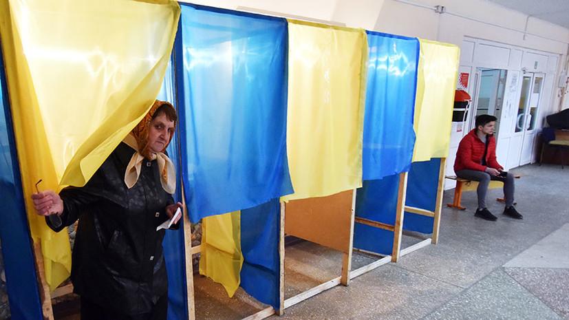 С барьером в 5%: на Украине проходят выборы в Верховную раду