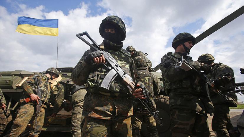 ВСУ обстреляли ЛНР накануне нового перемирия