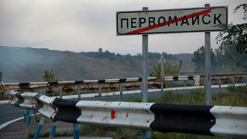 Перед началом перемирия: украинские силовики обстреляли город в ЛНР