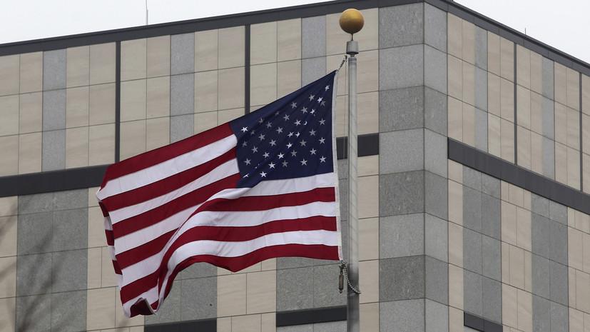 Посольство США выпустило обращение к украинцам по случаю выборов
