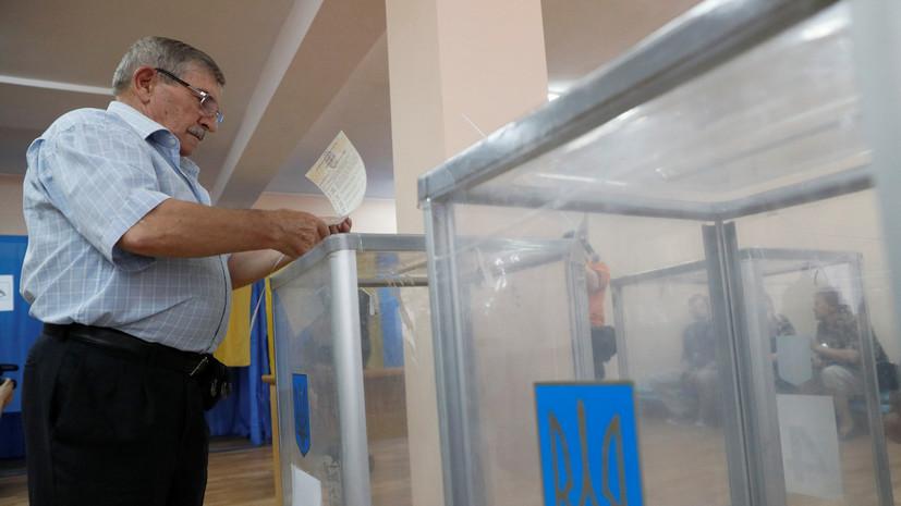 На Украине зафиксировали первые нарушения на выборах в Раду