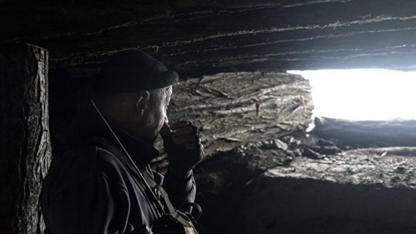 В ДНР не зафиксировали нарушений перемирия со стороны Киева