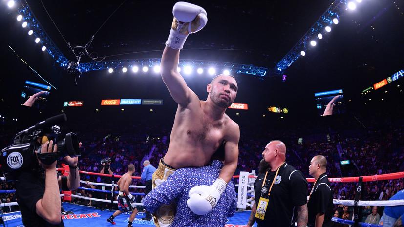 Россиянин Липинец нокаутировал Инсона и завоевал титул WBO в полусреднем весе
