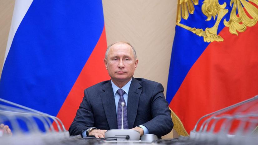 Путин: Россия продолжит оказывать содействие Сирии