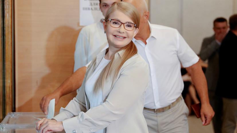 Тимошенко проголосовала на выборах в Раду