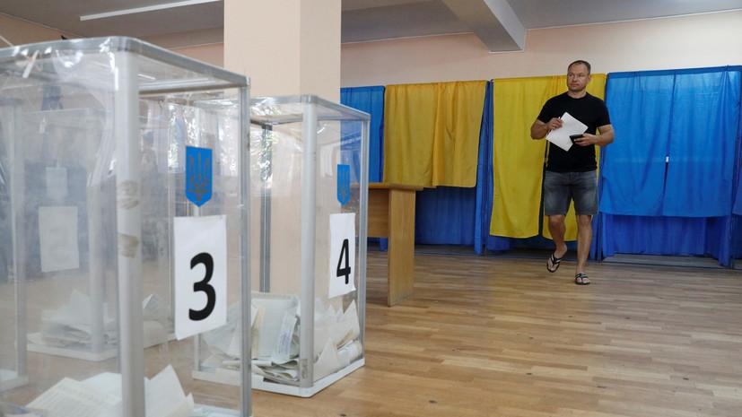 МВД Украины получило более 200 сообщений о нарушениях на выборах