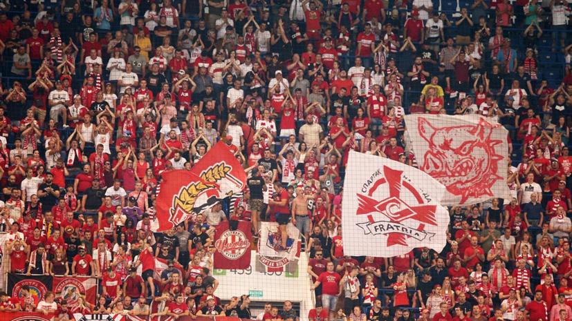 РПЛ сделала заявление по поводу инцидента с фанатами «Спартака»