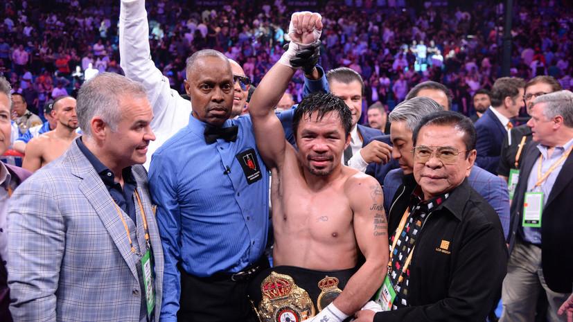 Боксёр Турман назвал Пакьяо великим после поражения от филиппинца