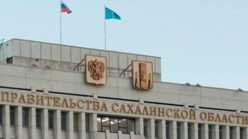 Замглавы правительства Сахалина уволили после конфликта в кафе