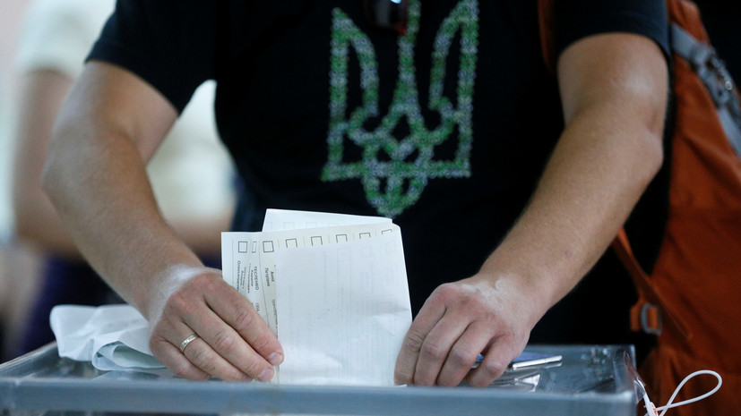 На Украине возбудили 10 дел из-за нарушений на выборах