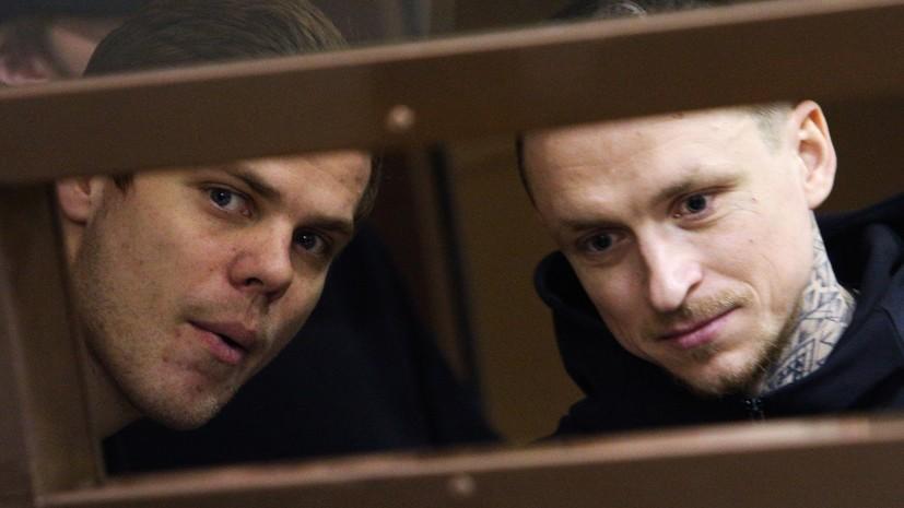Футбольные матчи и свидания с жёнами: как отбывают наказание Кокорин и Мамаев