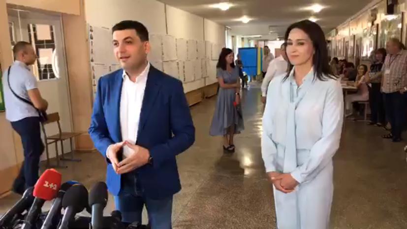Гройсман проголосовал на выборах в Раду