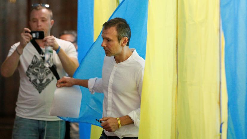 Вакарчук отдал свой голос на выборах в Верховную раду
