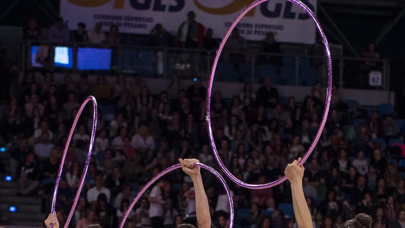Россиянки победили в упражнении с обручами на ЮЧМ по художественной гимнастике