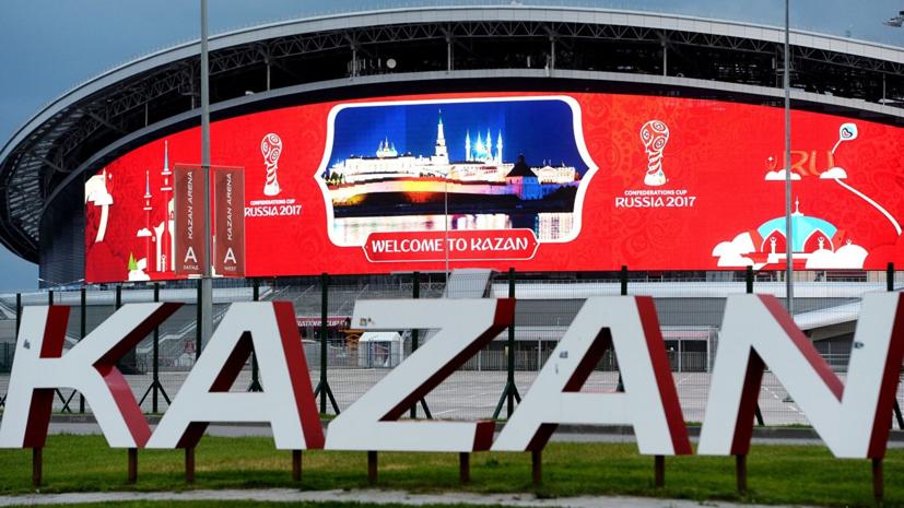 «Казань Арена» может принять соревнования по плаванию на ЧМ по водным видам спорта 2025 года