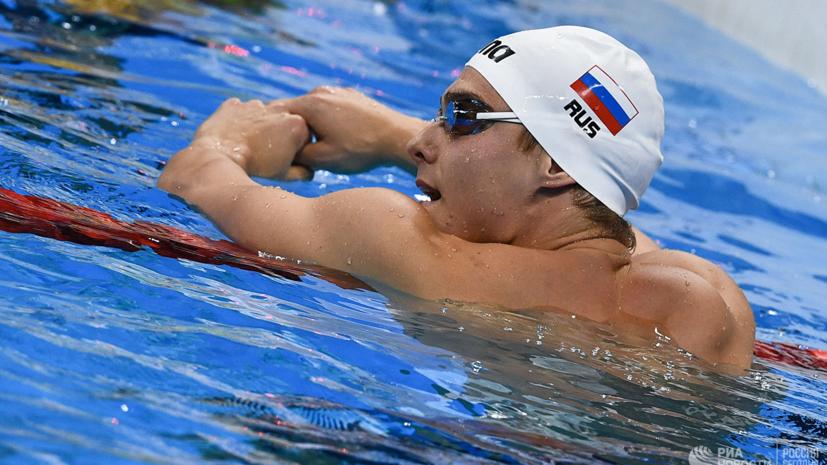 Российские пловцы завоевали серебро ЧМ в эстафете 4 × 100 м вольным стилем