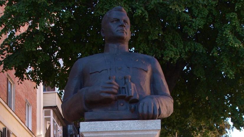 На Украине осквернили памятник генералу Ватутину