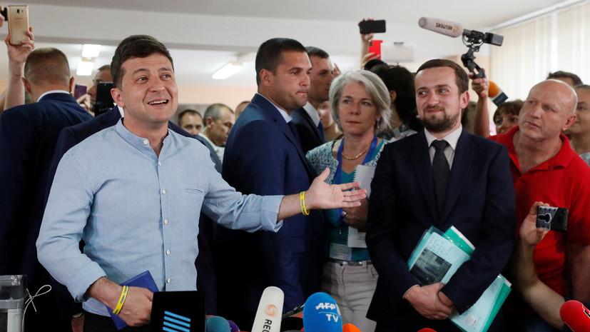 Зеленский призвал украинцев проголосовать на выборах в Раду
