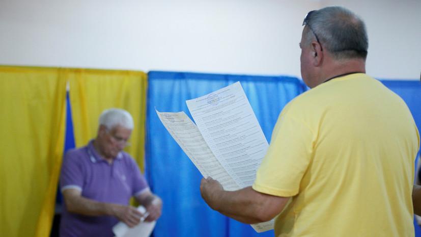 В ЦИК Украины рассказали о явке на выборы в Раду на 16:00