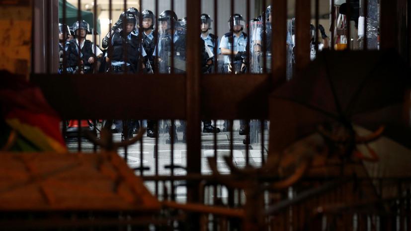 Полиция Гонконга предупредила о проведении зачистки ряда районов