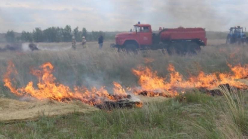 Посёлок в Оренбуржье подготовлен к эвакуации из-за горения травы