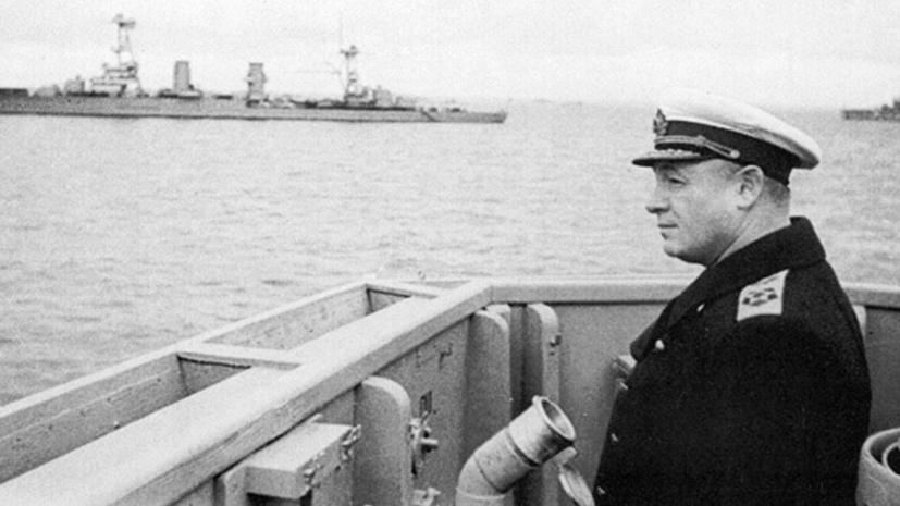 «Превратил флот в мощную, самостоятельную силу»: как складывалась судьба адмирала Николая Кузнецова