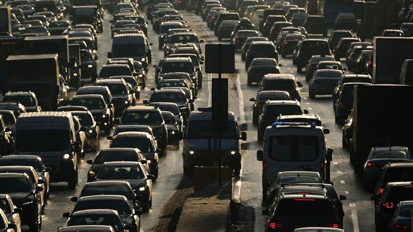 В ЦОДД назвали самые медленные магистрали Москвы