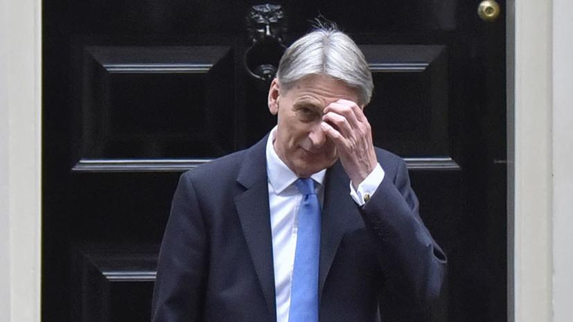 «Стать центром оппозиции»: как отставка Филипа Хэммонда может повлиять на британскую политику